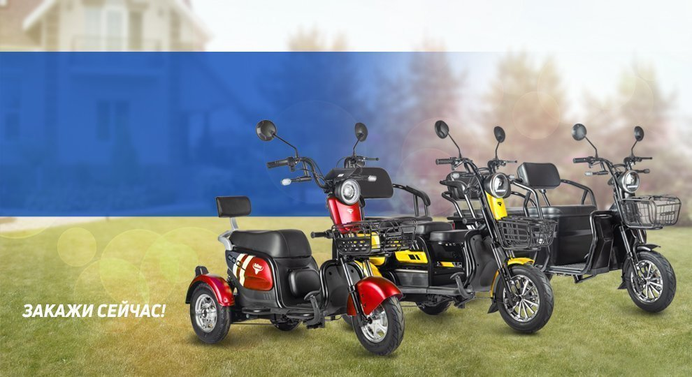 Пассажирские трициклы Rutrike