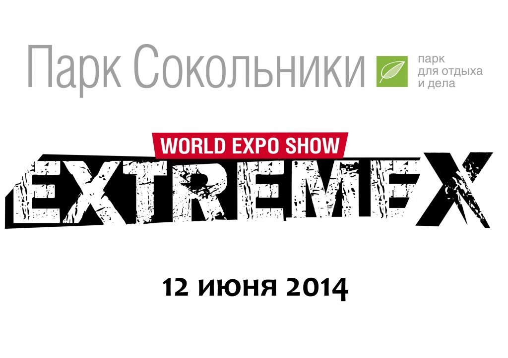 EXTREMEX World Expo Show 2014